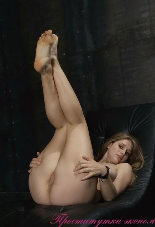 Агата - тайский массаж